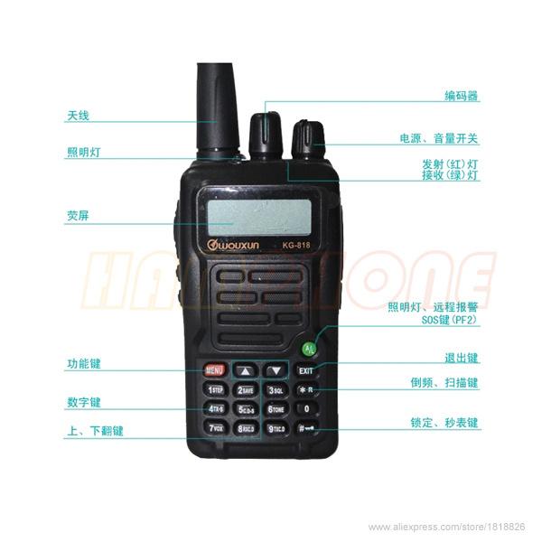 WOUXUN KG-818 Walkie Talkie 199CH Handheld VHF/UHF 136-174MHz walkie talkie(China (Mainland))