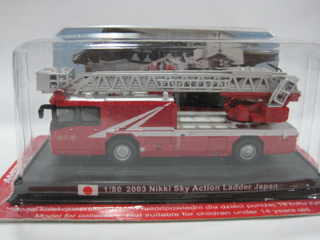 1:80 2003 Action Ladaer Japanese Fire truck Model Toy Free shipping(China (Mainland))