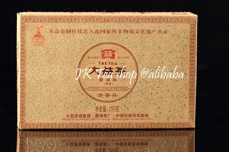 2010 Dayi Lao Cha Tou 001 Ripe Pu Er Tea Brick 250g brick
