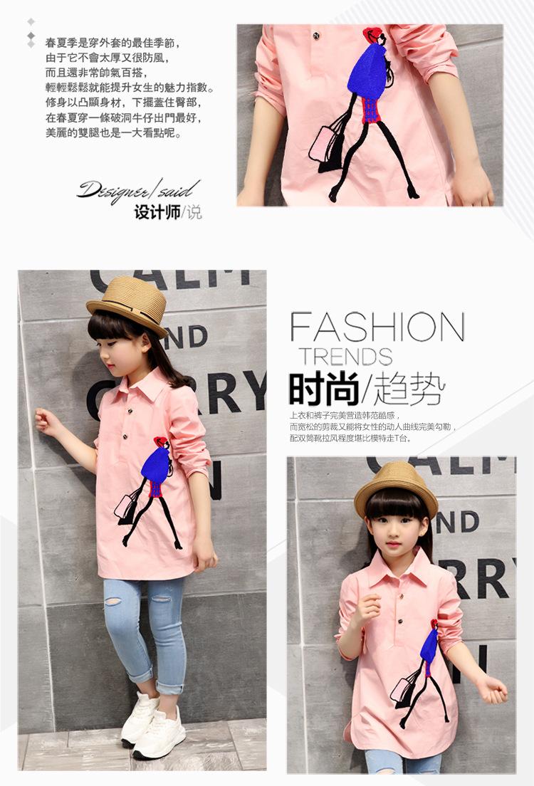 Girls New Casual White Long Sleeve Shirt Spring Autumn Cotton Long Children Shirt Kids Clothing White Pink Red Cartoon Printing