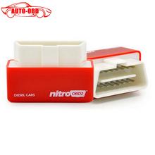 2015NitroOBD2 дизельный автомобиль чип тюнинг коробка штекер и диск OBD2 чип тюнинг коробка больше власти / больше крутящий момент NitroOBD2 чип тюнинг коробка