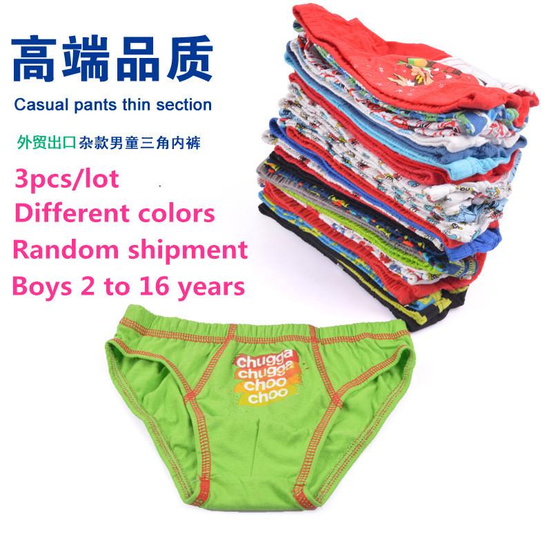 3pcs/lot brand children panties kids briefs babyboy bb underwear boys briefs mixcolor random shipment(China (Mainland))