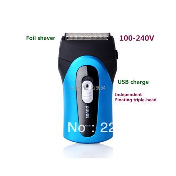 Новый 2015 POVOS мини электробритвы для мужчин мужчин бритья бритва USB аккумуляторная ...