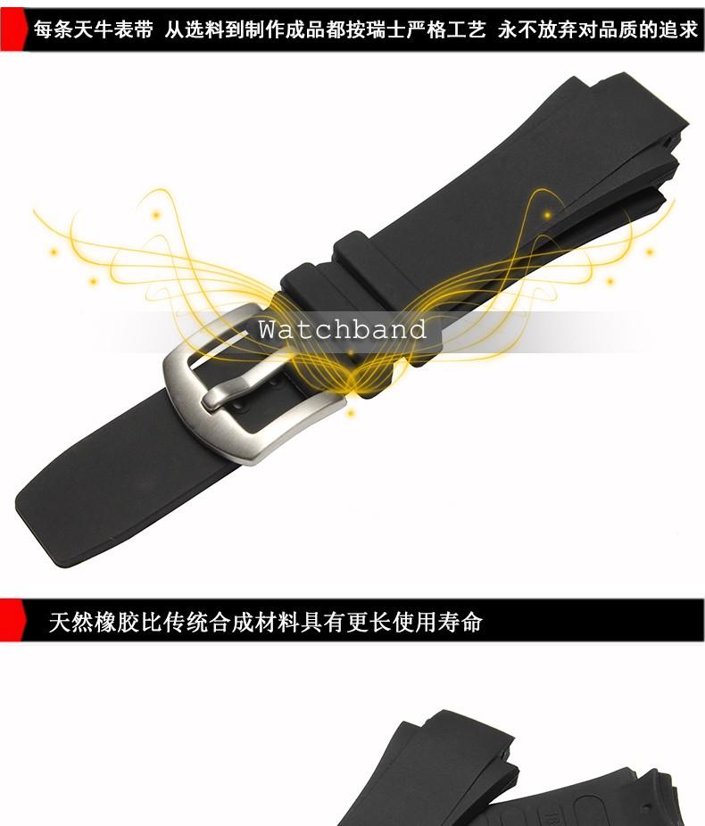 25 * 16 мм спорта силиконовой резины ремень лучезапястного сустава ремешок для часов из нержавеющей стали пряжка водонепроницаемый выпуклые рот силиконовый ремешок I-W3719