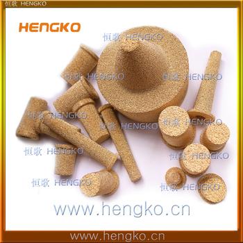 OD7.7mm*H13.4mm powder sintered bronze filter hood
