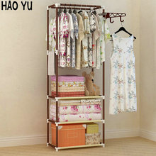 Steel wardrobe  Creative fashion hangers Easy assembly Put the things Shelf coat rack(China (Mainland))