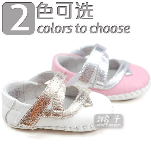 Sheep spring buckle female cross indoor shoes baby shoes