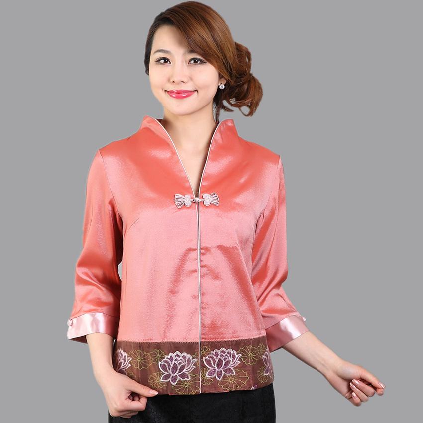 Модные Блузки Оптом