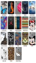 Buy Doogee X5 Max Case 1MM Soft Matte TPU Luxury Phone Bag Ultra Slim Art Design Pattern Painting Shell Case Funda Doogee X5 Max for $2.54 in AliExpress store