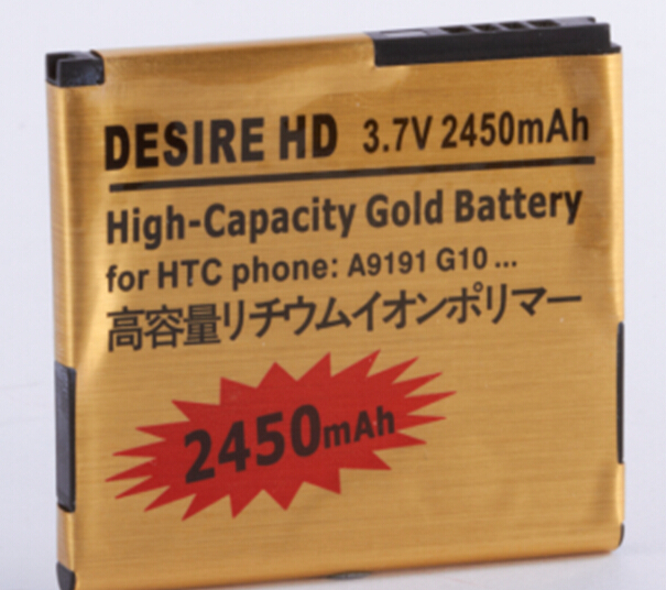 2pcs/lot 2450 mAh High Capacity Gold Battery FOR HTC Desire HD G10 A9191 Battery Free Shipping(China (Mainland))
