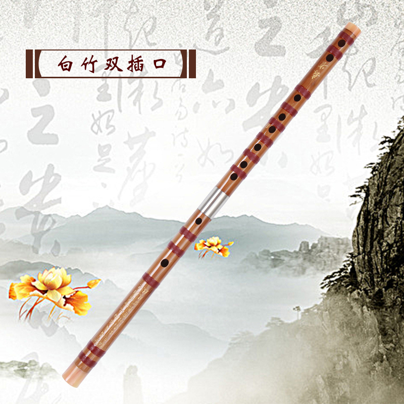 White bamboo flute professional horn double socket Calls professional musical instruments(China (Mainland))