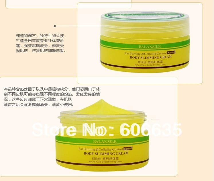 Free ship Brand new Balansilk Full body fat burning Body slimming cream gel anti cellulite weight lose lost Free Shipping(China (Mainland))
