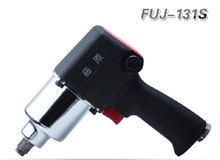 FUJIWARA 1/2 professional pneumatic wrench 90KG strong wind cannon air pneumatic tools FUJ-131S