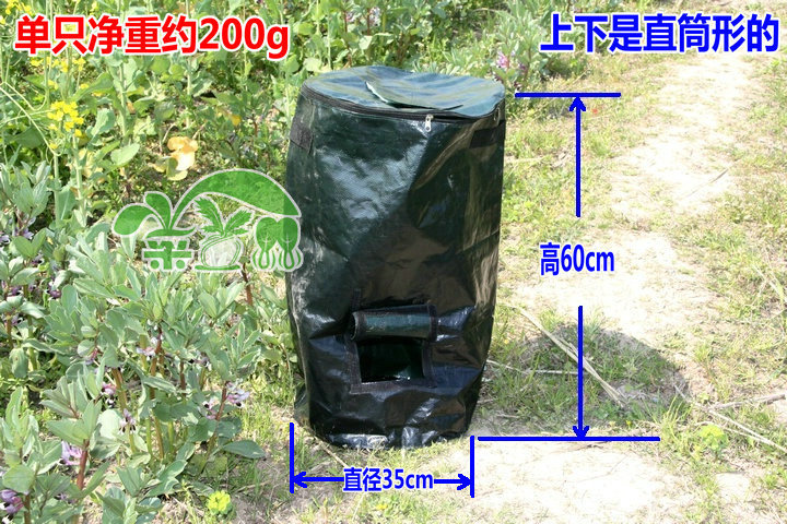 Мешки для выращивания из Китая