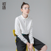 Buy Toyouth Red Heart Embroidery Casual Women Simple Basic Blouse White Fashion OL Shirts Long Sleeve Spring Women Blouse for $33.35 in AliExpress store