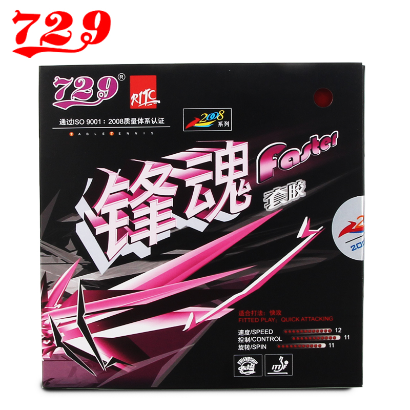 Free shipping RITC 729 Friendship FASTER (Quick-Attack) Pips-In Table Tennis (PingPong) Rubber With Sponge<br><br>Aliexpress
