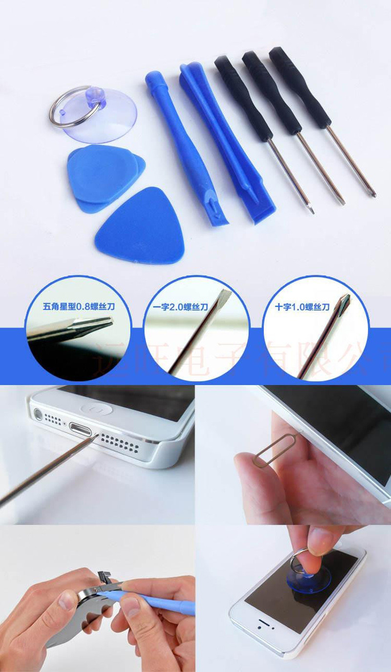 8 in 1/8pcs Pry Opening Tool Screwdriver Repair Mobile Phone Disassemble Kit Tools For iPhone 4 5S 6 Samsung LG For Nokia XiaoMi