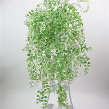 Цветочная лоза из ротанга, подвесное растение, искусственные растительные листья, настенные аксессуары для балкона, украшение для дома(Китай)