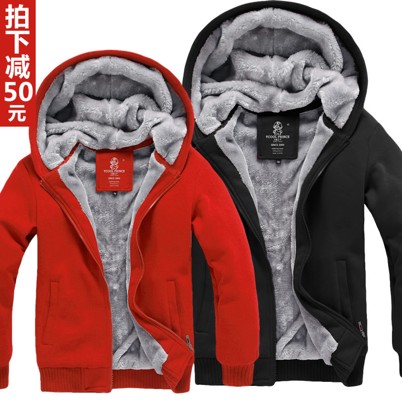 2013 autumn winter lovers plus velvet thickening thermal outerwear hippo1 small cotton-padded jacket sweatshirt - low profit store