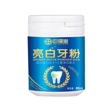 Buy Teeth whitening pen wash powder get rid oral odor tooth teeth yellow teeth also white teeth for $1.75 in AliExpress store