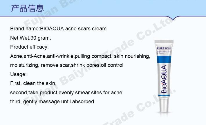 Bioaqua 30 г анти акне крем / / уменьшить поры / акне шрам удалить уход за кожей лица