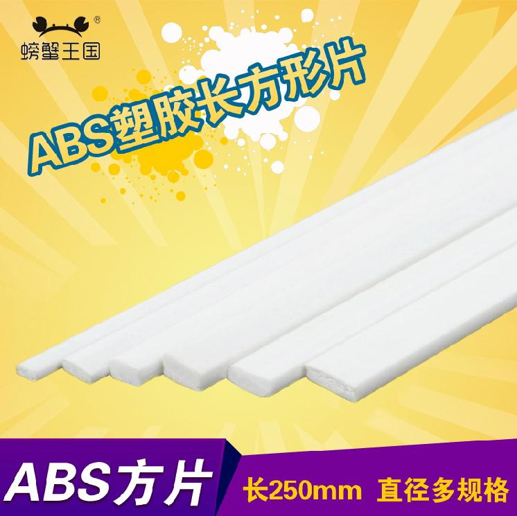 Building model material ABS ABS strips square piece the 11th multi-standard length of 25 a Brazil(China (Mainland))