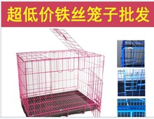 Cheap pet dog cage folding cat rabbit cages(China (Mainland))