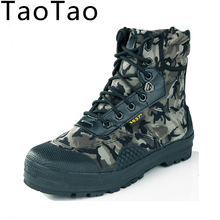 2016 Winter Hunting Boots thick Camouflage Bionic Boot Professional Proof D WaterRealtree Camouflage Boot Shoes size 39-44 D058(China (Mainland))