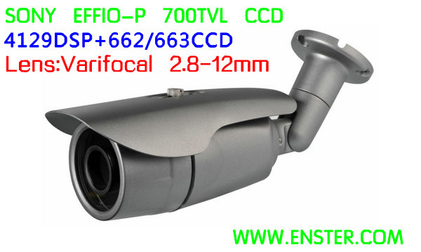 IP66 Waterproof Bullet Camera  SONY EFFIO-P 700TVL,4129DSP+662/663CCD,WDR,OSD,DNR   Lens:Varifocal 2.8-12mmIR LED: 42pieces<br><br>Aliexpress