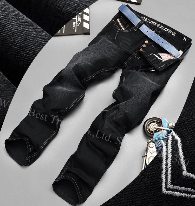 Хочу джинсы с доставкой