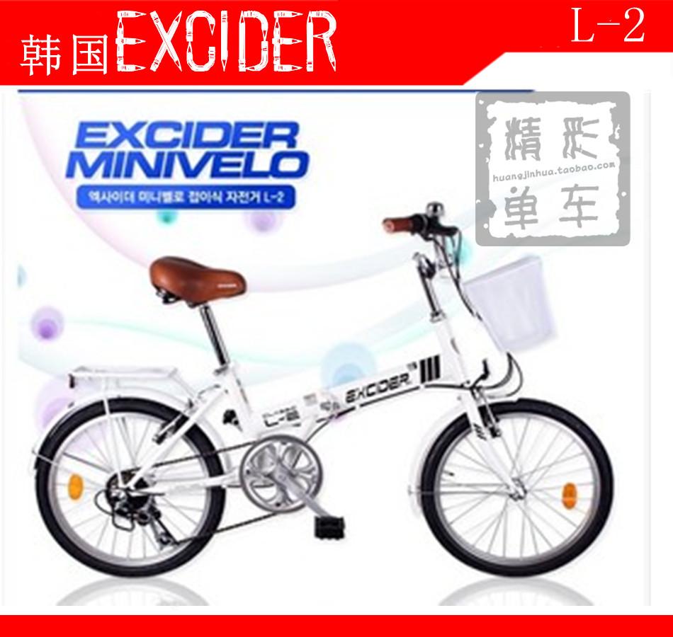 L-2 small bicycle folding bike gentlewomen casual car(China (Mainland))