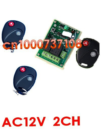 AV 12V 2CH RF Wireless Remote Control switch System/Smart home control Transmitter & Receiver for garage/applicance door(China (Mainland))
