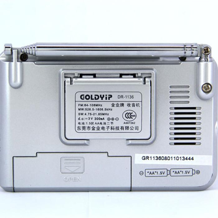 2015 New Goldyip DR 1136 full band digital demodulator Stereo Radio elderly students apply consumer electronics