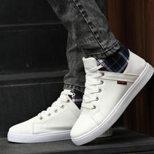 Fall And Winter Men's Casual High-top Shoes Black And White PU Leather Splice Canvas Elevator Shoes Fashion Wedge(China (Mainland))