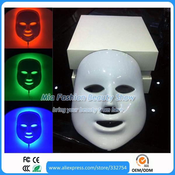mask machine