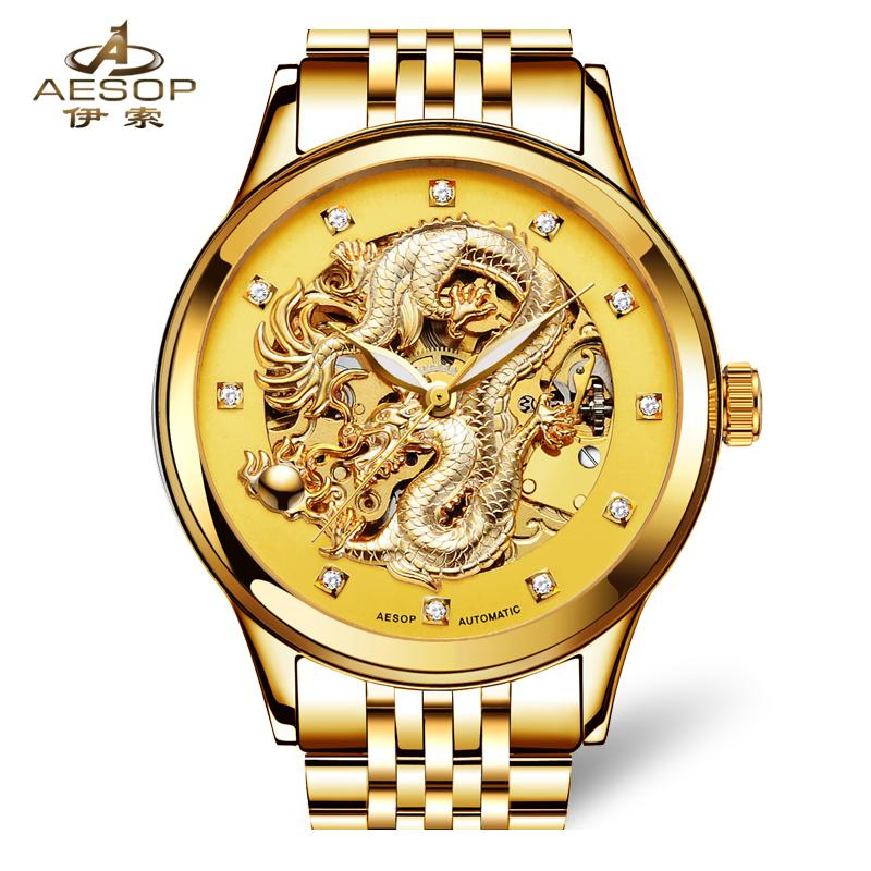 AESOP 9010 Switzerland watches men luxury brand quality hollow automatic mechanical golden luminous dragon relogio masculino<br><br>Aliexpress