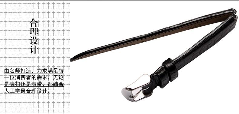 Ремешок из кожи аллигатора с мужской выпуклые рот черный коричневый 21 * 12 мм
