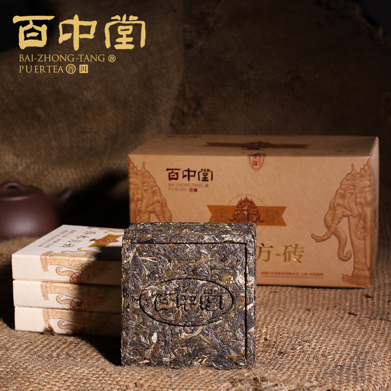 1000g Chudo unbuttressed fangzhuan swithing tea spring 2013<br><br>Aliexpress