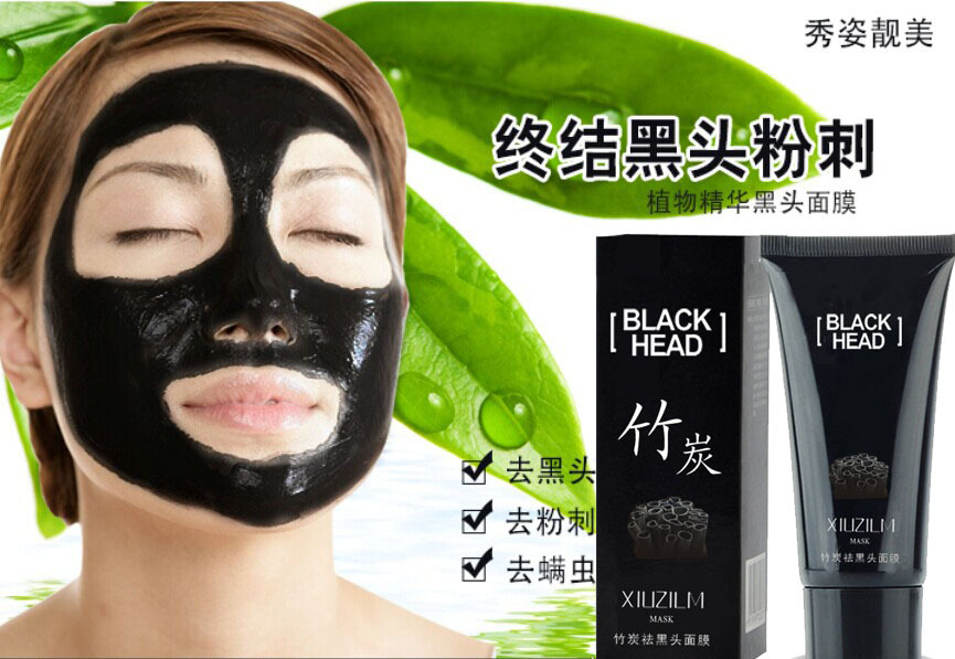черная маска купить