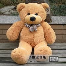 cute plush light brown teddy bear toy big eyes bow bear toy lovely stuffed teddy bear gift 80cm