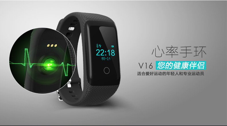 Heart rate smart bracelet spot factory direct motion Bracelet Bluetooth connectivity to remind the program(China (Mainland))