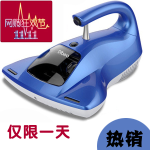 free shipping Mites and bed mites vacuum cleaner uv household bed mites(China (Mainland))