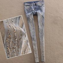 Горячая! 2016 мода женские джинсы бисером алмаза брюки вс-спички узкие джинсы женщина