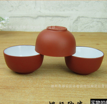 Authentic Yixing 340ml teapot tea set kettle 1 teapot 3 tea cups kung fu teapot Chinese