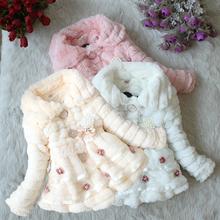 Baby Kids Girls Faux Fur Fleece Party Coat Winter Warm Jacket 1 5T Xmas Snowsuit