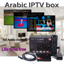 2016 Free DHL shipping Arabic IPTV box free tv no monthly fee,450 channels free forever(China (Mainland))