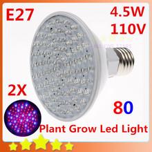E27 светодиодные светать  от Orange Star артикул 2026978393