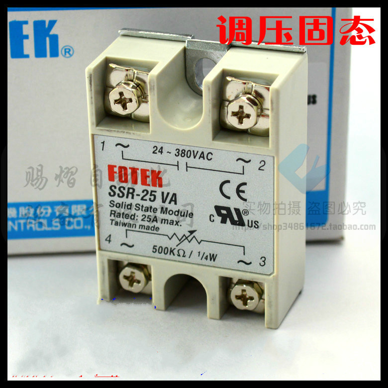 100% Original Authentic Taiwans Yangming FOTEK solid state relay / thyristor modules SSR-25VA <br><br>Aliexpress