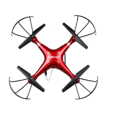 New Arrive X6sw WIFI Fpv Toys Camera rc helicopter drone quadcopter gopro professional drones with camera HD VS Drone