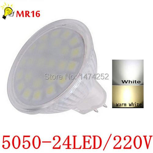 Гаджет  MR16 5050 220V 24LED  Umbrella Bulb bulb Lamp ,Warm White/White Spotlight bulb,1pcs/lot None Свет и освещение